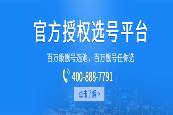 南昌400电话找谁办理(南昌有哪些好的400电话公司可以代理呀)