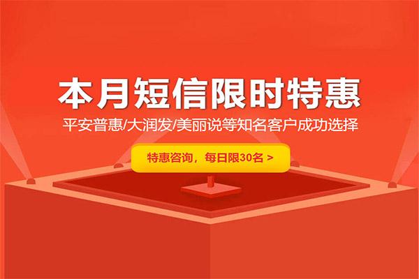 <b>销售常用的短信群发模板(楼盘销售短信内容怎</b>